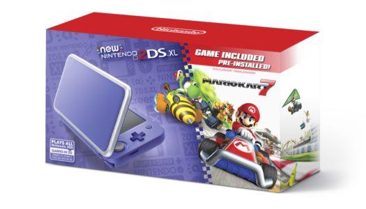 Super Smash Bros. Ultimate Bundle, 3DS Bundles announced