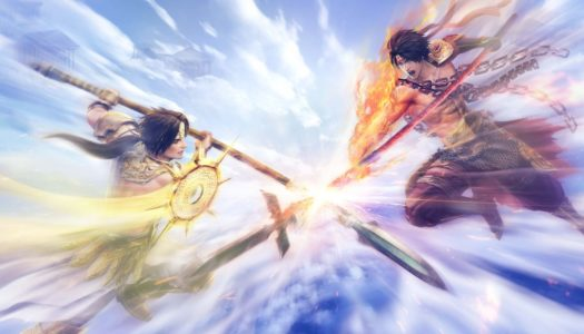 Review: Warriors Orochi IV Ultimate (Nintendo Switch)