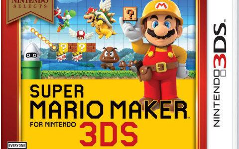 Mario Maker, Majora's Mask and Star Fox join Nintendo Selects