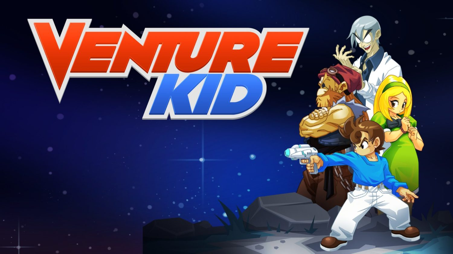 venture kid review