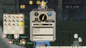 Atelier Lulua Inventory