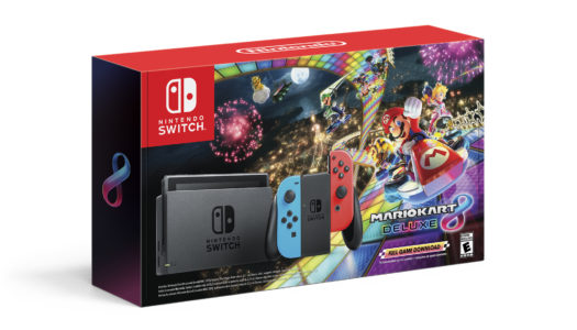Nintendo reveals this year's Black Friday deals