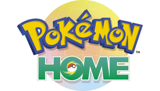 Pokémon Home Release Window Revealed