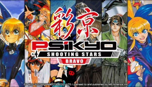 Review: Psikyo Shooting Stars Bravo (Nintendo Switch)
