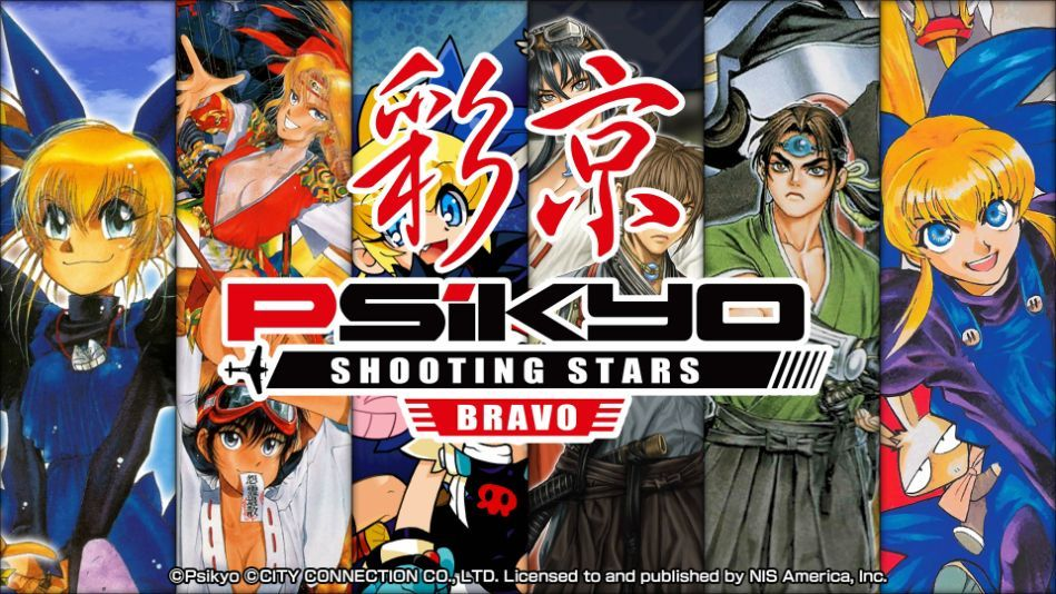 Psikyo Shooting Stars Bravo