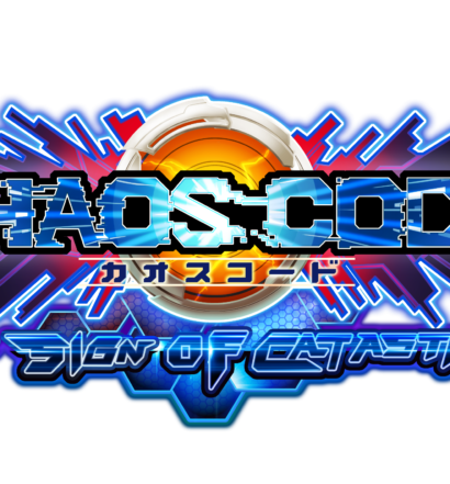 Chaos Code - New Sign of Catastrophe - Nintendo Switch - logo