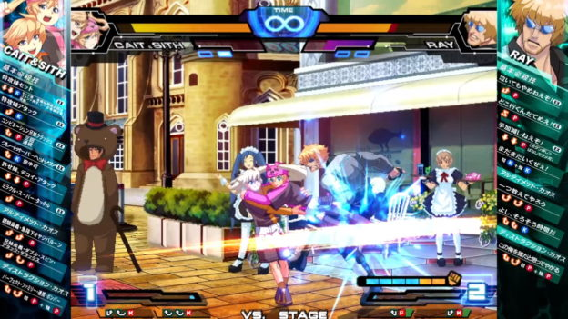 Chaos Code - New Sign of Catastrophe - Nintendo Switch - screen 2