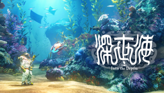 Review: Shinsekai Into the Depths (Nintendo Switch)