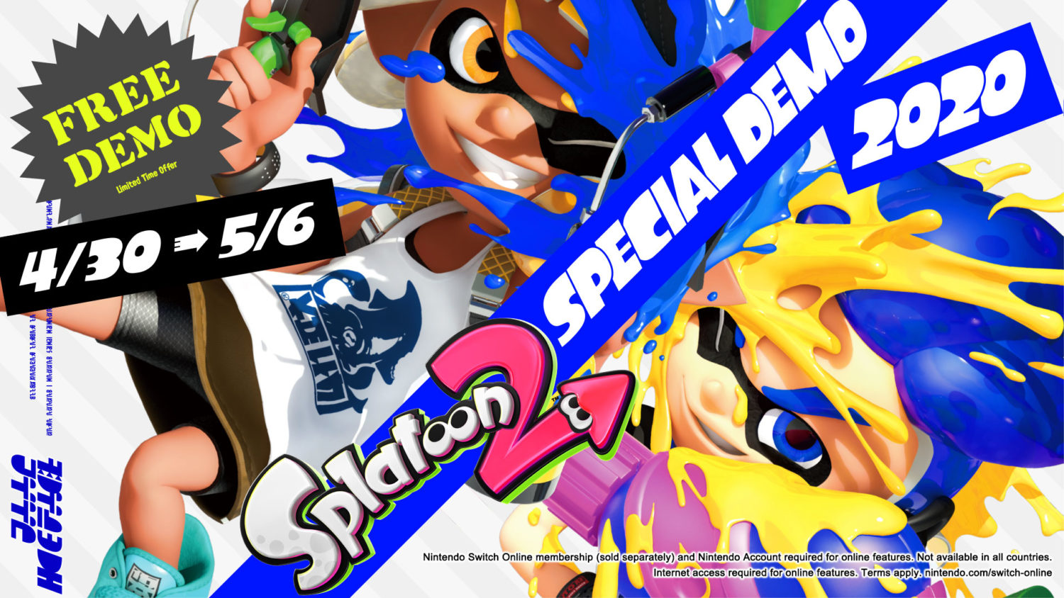 Splatoon 2 special demo 2020 - Nintendo Switch eShop