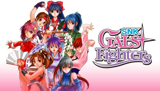Review: SNK GALS' FIGHTERS (Nintendo Switch)