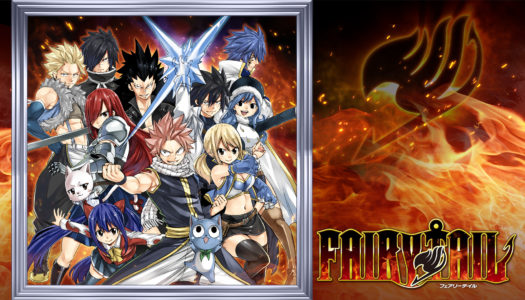 Review: FAIRY TAIL (Nintendo Switch)
