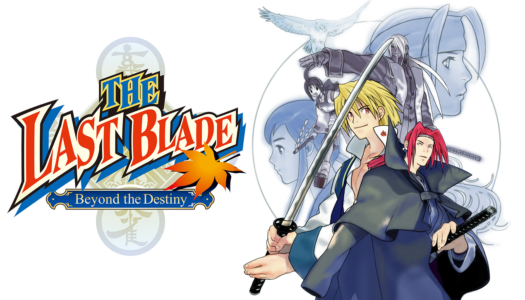 Review: THE LAST BLADE: Beyond the Destiny (Nintendo Switch)