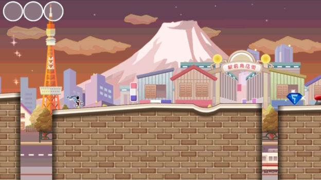Loopy BMX World (Nintendo Swap)