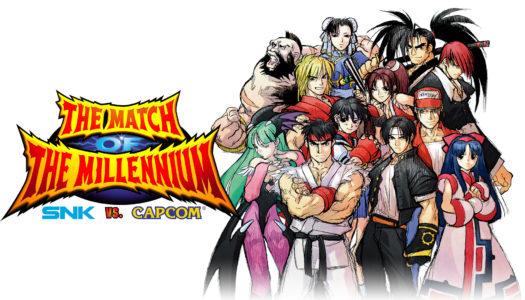 Review: SNK vs. Capcom: The Match of the Millennium (Nintendo Switch)