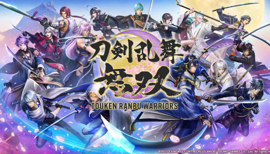 Touken Ranbu Warriors coming to Switch in 2022