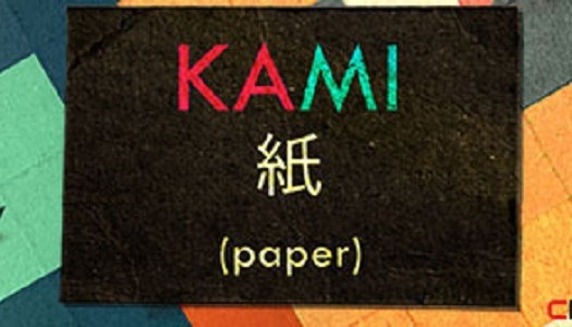 PN Review: KAMI